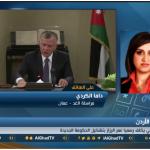 فيديو| مراسلة الغد: مجلس النقباء الأردني يقرر استمرار الإضراب بعمان
