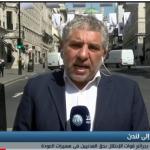 فيديو| مراسل الغد: التواجد الإيراني في المنطقة محور لقاء نتنياهو مع ماي في بريطانيا