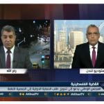فيديو| محلل: العرب لم يحركوا ساكنافي العلاقات الثنائية العربية الأمريكية