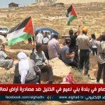الاحتلال يفض اعتصاما بالخليل ضد الاستيطان