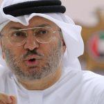 الإمارات تحذر من تداعيات ضم إسرائيل أراضي فلسطينية جديدة