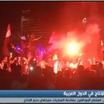 فيديو| تحذيرات من تراجع الإنتاجية بالدول العربية بسبب كأس العالم
