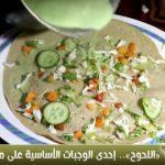 فيديو  اللحوح.. أحد وجبات الإفطار الأساسية على المائدة اليمنية