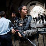 الاحتلال يسعى إلى توفير الحصانة للشرطة من دعاوى سكان القدس