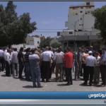 فيديو| عشرات الموظفين بغزة يعتصمون احتجاجا على زيادة الخصم من الرواتب
