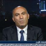 فيديو| محلل: تغيير السياسات الاقتصادية بالأردن أهم تحد أمام الحكومة الجديدة