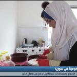فيديو|بنك الطعام السوري مبادرة خيرية لمساعدة المحتاجين طوال العام