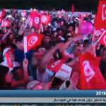 فيديو| جماهير تونس تساند منتخب بلادها رغم الهزيمة أمام إنجلترا بالمونديال
