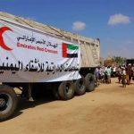 الأمم المتحدة تشيد بمساهمات الإمارات والسعودية واستجابتهما الإنسانية السريعة في اليمن