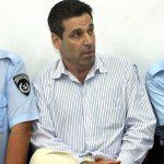 إسرائيل تتهم الوزير السابق سيجيف بالتجسس لصالح إيران