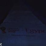 أهرام الجيزة تضاء بشعار مونديال روسيا 2018