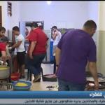 فيديو|مطبخ رمضاني في بيروت يفتح أبوابه للفقراء والمحتاجين