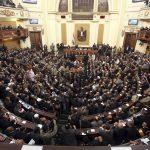 البرلمان المصري يوافق على «قانون الصحافة والإعلام» من حيث المبدأ