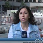 فيديو| مراسلة الغد: لبنان يؤكد أن مرسوم التجنيس لا يسهم في التوطين