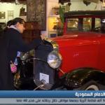 فيديو|«الفلوة والجوهرة»... متحف سعودي يضم نصف مليون قطعة