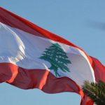 صحيفة الحياة: لا شيء يوحي بقرب تشكيل الحكومة اللبنانية