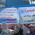 «التجمع الديمقراطي» يطالب الأونروا بالتراجع عن قرار إنهاء عقود موظفين بغزة