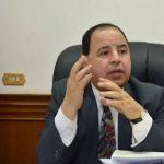 استثمارات الأجانب في أدوات الدين المصرية 20 مليار دولار حتى نهاية أغسطس