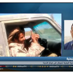 فيديو  مراسل الغد: الجيش اليمني يسيطر على معظم أجزاء مديرية التحتيا