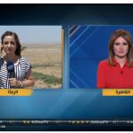 فيديو  مراسلة الغد: عمليات تفتيش للنازحين السوريين قبل دخولهم درعا