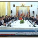 فيديو| دول أوروبية والصين تتحدى قرار ترامب بحظر مبيعات النفط الإيراني