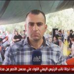 فيديو  مراسل الغد: مسيرة احتجاجية في الخان الأحمر رفضاً لمخططات الاحتلال