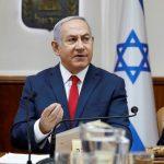 نتنياهو: أمريكا اتخذت قرارا صحيحا بإغلاق ممثلية منظمة التحرير بواشنطن