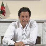 باكستان ستبذل «أقصى جهودها» لتسوية النزاع الأفغاني