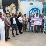 اتحاد الموظفين بـ«الأونروا» يدعو للاعتصام بغزة احتجاجا على قرارات الوكالة الأخيرة