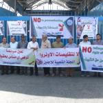 لجنة المتابعة بغزة تطالب الأونروا بالتراجع عن إجراءاتها التي تستهدف حقوق وخدمات اللاجئين