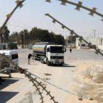 جيش الاحتلال يعلن عن تحسينات جديدة على حركة معابر غزة