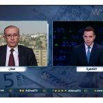 فيديو| محلل اقتصادي: 3 أسباب وراء انخفاض الاستثمار الأجنبي بالأردن
