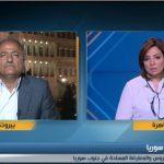 فيديو| محلل: اتفاق موسكو مع المعارضة هو إعلان جنوب سوريا منطقة روسية بامتياز