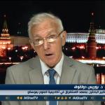 فيديو  باحث بأكاديمية العلوم يتحدث لـ«الغد» عن اتفاق القنيطرة من موسكو