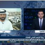 فيديو| محلل اقتصادي: 200 ألف صيني يعيشون في الإمارات