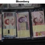 بلومبرج: الفساد في إيران كالنمل الأبيض