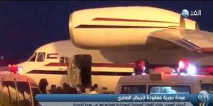 فيديو  الجيش المصري يشكر الأمن السوداني على عودة دورية مفقودة   قناة الغد