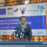 فيديو  الخرطوم تستضيف مؤتمرا لحماية ضحايا الاتجار بالبشر