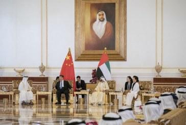 الرئيس الصيني: الإمارات نموذج مثالي للتنمية والازدهار في العالم العربي