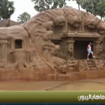 فيديو  الصخرة العجيبة في ماهاباليبورام تتحدى قوانين الفيرياء