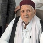 وفاة نجل عمر المختار عن عمر يناهز 97 عامًا