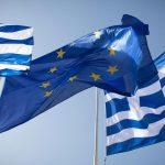 اليونان تطالب روسيا بالكف عن التدخل في شؤونها
