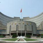 المركزي الصيني يتعهد بإجراءات صارمة ضد تداول العملات المشفرة