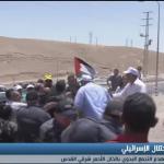 فيديو| سلطات الاحتلال تهدم التجمع البدوي بالخان الأحمر شرق القدس
