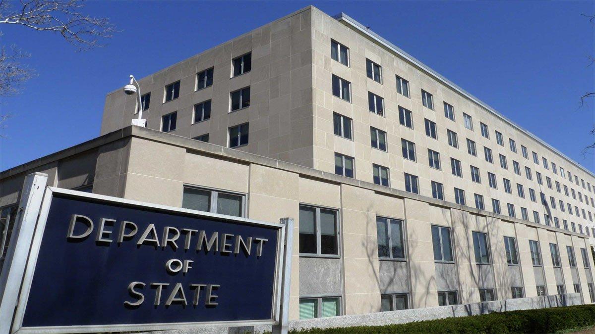 Image result for الخارجية الأمريكية