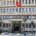 تونس: إحباط مخطط إرهابي يستهدف السياحة ومقرات سيادية