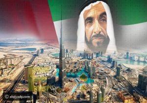 الإمارات: ذكرى الوفاء للمؤسس   قناة الغد
