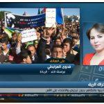 فيديو  مراسلة «الغد» ترصد تفاصيل العفو الملكي عن معتقلي حراك الريف