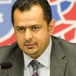 معين عبد الملك: الميليشيات الحوثية استباحت دماء اليمنيين الأبرياء