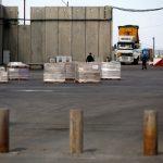 هدوء حذر في قطاع غزة بعد التوصل لاتفاق وقف إطلاق النار